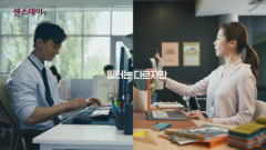 유한양행, 센스데이 유튜브 조회수 600만 돌파