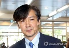"""조국, 안전분야 정책구상 발표…""""스토킹 처벌법 조속히 제정"""""""