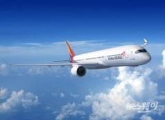 아시아나항공, 인천공항에 자동수화물위탁 서비스