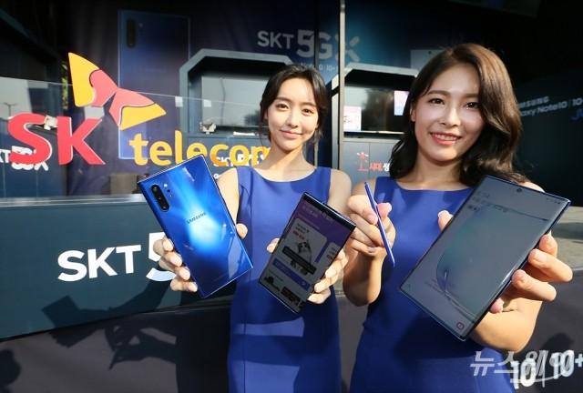 SKT, '5GX' 갤럭시 노트10/10+ 개통행사…오직 SKT에서만 '아우라 블루'