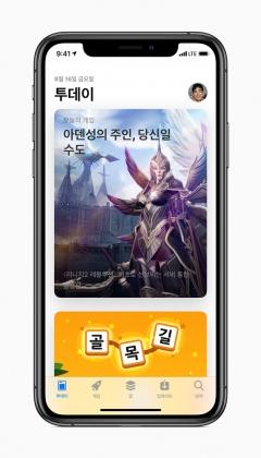 애플, 韓앱스토어에 성인인증 도입…19금 앱 이용 가능