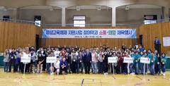 순천대 미래융합대학, 성인학습자 신입생 모집