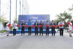오스템임플란트, 중국에 생산거점 확보…시장 선두 입지 굳건