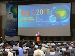 조직위원장 맡은 수원대, '바이오 인천 글로벌 콘퍼런스' 성황리 개최