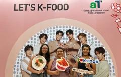 aT, LA에서 한류 콘텐츠페스티벌 연계 한국 농식품 홍보관 운영