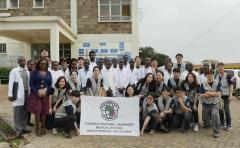 전북대 의료봉사단, 케냐 찾아 사랑의 인술 실천