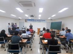 군산대 평생교육원, 수제맥주 전문가 양성과정 시작