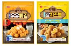 롯데푸드, 볼 타입 간식 '라퀴진 우유튀김·찰치즈볼' 선봬