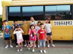 인천남부교육지원청, 도서지역 학생 위한 `통학버스` 운행