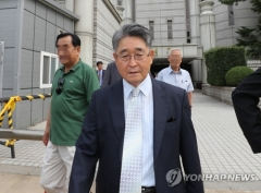 """시민단체, 지만원·주옥순·이영훈 경찰 고발…""""위안부·징용피해자 명예훼손"""""""