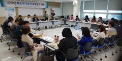 전남교육청, 학교 밖 청소년 교육 지원 확대