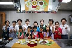 전통문화관, '아이들이 좋아하는 밥상' 여름특별강좌