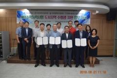 인천시교육청, '대학수학능력시험 도서지역 수험생 지원' 업무 협약