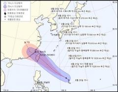 제11호 태풍 '바이루' 발생…이동경로에 관심