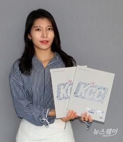 KCC, 지속가능 경영 담은 '지속가능성보고서' 발간