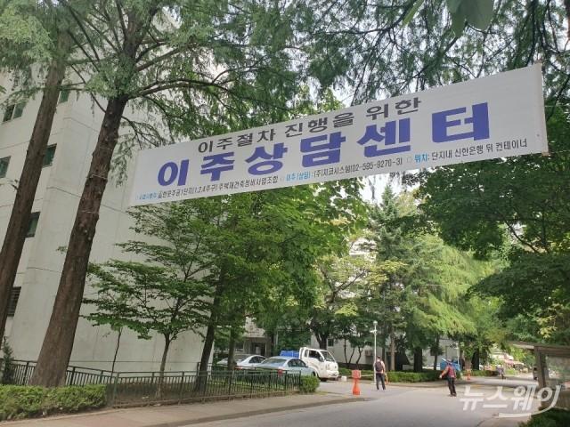 """상한제 후폭풍…""""그래도 강남!"""""""