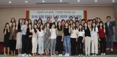 대구과학대, '해외 현장직무 실습교육 발대식' 개최