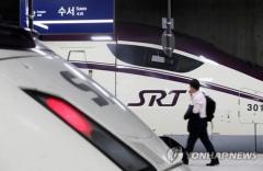 광주송정역 출발 SRT열차 고장으로 지연…수험생 47명 피해