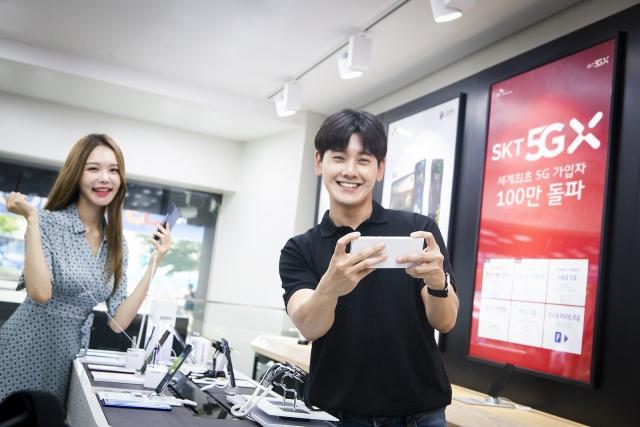 SKT, 5G 가입자 100만 돌파