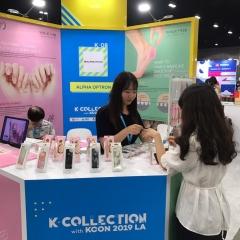 한국산업기술대 GTEP사업단, 2019 LA KCON EXPO 참가