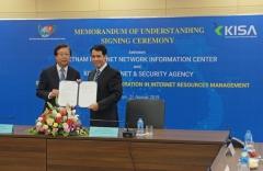 KISA, 베트남과 인터넷주소 기술·정책 상호 협력의지 재확인