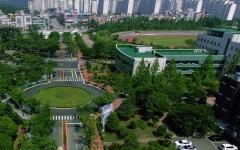 군산대, '2019 군산대학교 총장배 골프대회' 개최