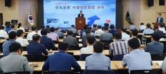 전남농협, 상호금융 경영개선으로 손익관리 강화