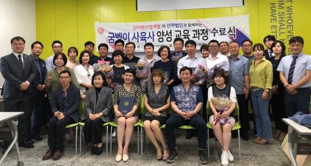 전주기전대학, '굼벵이 사육사 양성과정 1기 교육' 성료