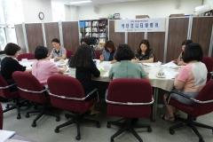 수원대, 2019년 제3차 식단 모니터링 회의 개최