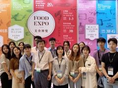 목포대 GTEP 사업단, '홍콩 식품 박람회' 참가