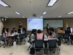의왕시, '보건복지서비스 담당자 역량강화' 교육