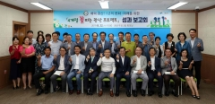광산구, 60억 원 투입 '사계절 꽃피는 광산' 조성