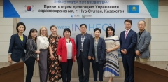 인천시-인천관광공사, 카자흐스탄 '누르술탄시'보건국 방문단 팸투어