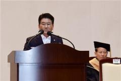 김생환 서울시의회 부의장, 서울시립대 2018학년도 후기 학위수여식 참석