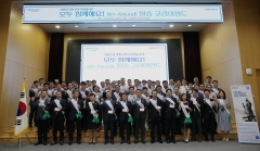 NH농협은행 임직원, 부품·소재산업 돕는 '필승코리아 펀드' 가입
