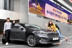 기아차,추석 귀향 'K7·셀토스·스팅어' 타고 간다…시승차 '300대' 지원