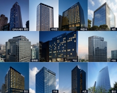 신라스테이, '가을 여행주간' 맞아 국내관광 활성화 동참