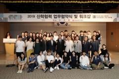 경기도주식회사, '밀레니얼 세대' 겨냥 유튜브 마케팅 확대