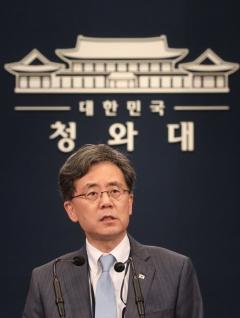"""靑 """"한미 NSC 간 '지소미아' 긴밀히 협의했다""""(종합)"""