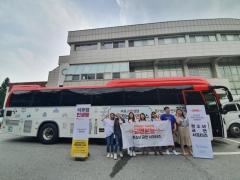 한림대성심병원, '제2회 꿈울림 페스티벌 금연캠페인' 실시