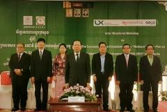 한국국토정보공사, 韓 토지정보화 기술 캄보디아에 전수