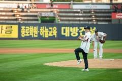 신협중앙회, kt위즈 홈경기서 '신협 스폰서데이' 개최