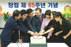 부국증권, 창립 65주년 기념행사 개최