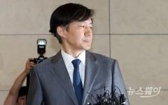 조국 '사모펀드·웅동학원 관련 기자회견'