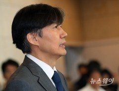 """조국 """"새로 제기된 의혹들, 내일 다 소명하겠다"""""""