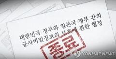 """靑 """"아베 발언 실망…양심갖고 한 말인지 반문"""""""