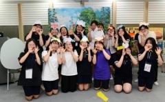 대구보건대, '예비유아교사 체험교실' 운영
