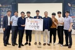 구미대, '대학 창업동아리 챌린지' 우수상 수상