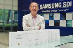 삼성SDI, 세계 최초 품질자격증 9개 보유 전문가 탄생