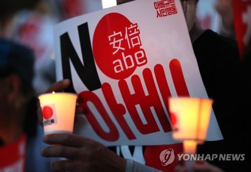 """日정부, 백색국가 제외 """"매우 유감"""""""